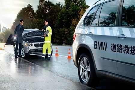 北海市专业汽车救援服务